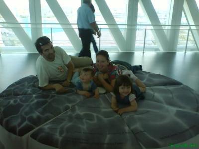 EN EXPOZARAGOZA 2008